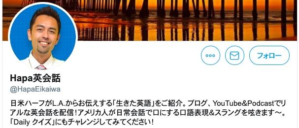 f:id:kei_ta1211:20200213233601j:plain