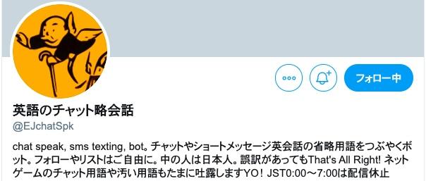 f:id:kei_ta1211:20200215122232j:plain
