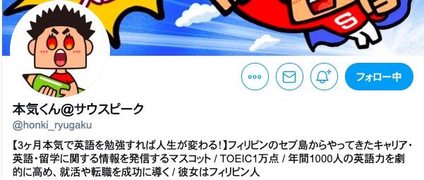 f:id:kei_ta1211:20200215130955j:plain