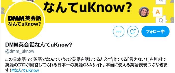 f:id:kei_ta1211:20200215131602j:plain
