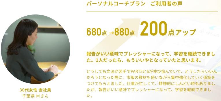 f:id:kei_ta1211:20200216003915j:plain