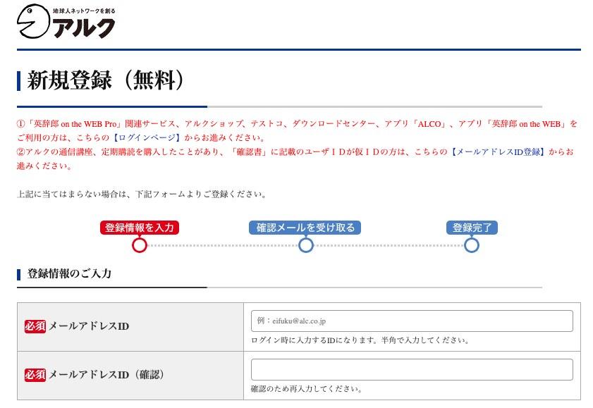 f:id:kei_ta1211:20200223150124j:plain