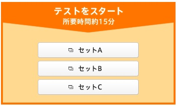 f:id:kei_ta1211:20200223150154j:plain