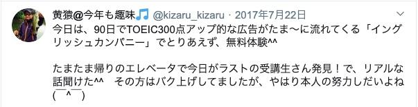 f:id:kei_ta1211:20200304232805j:plain
