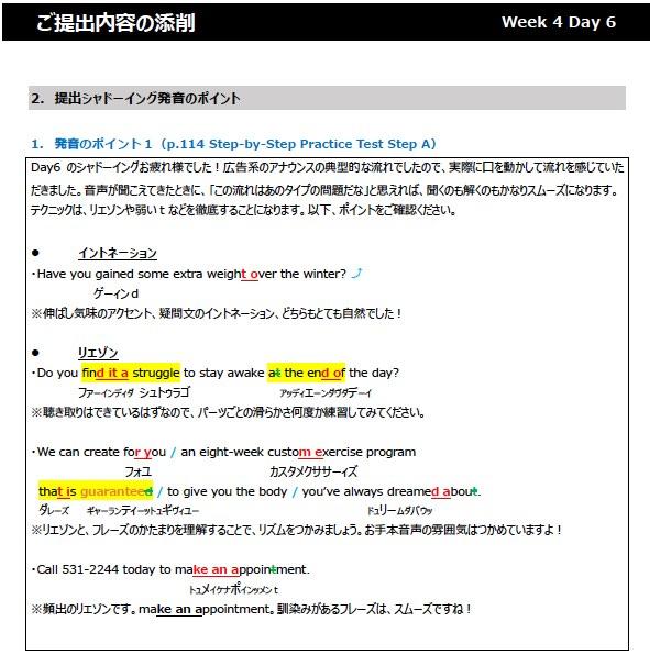 f:id:kei_ta1211:20200314200422j:plain