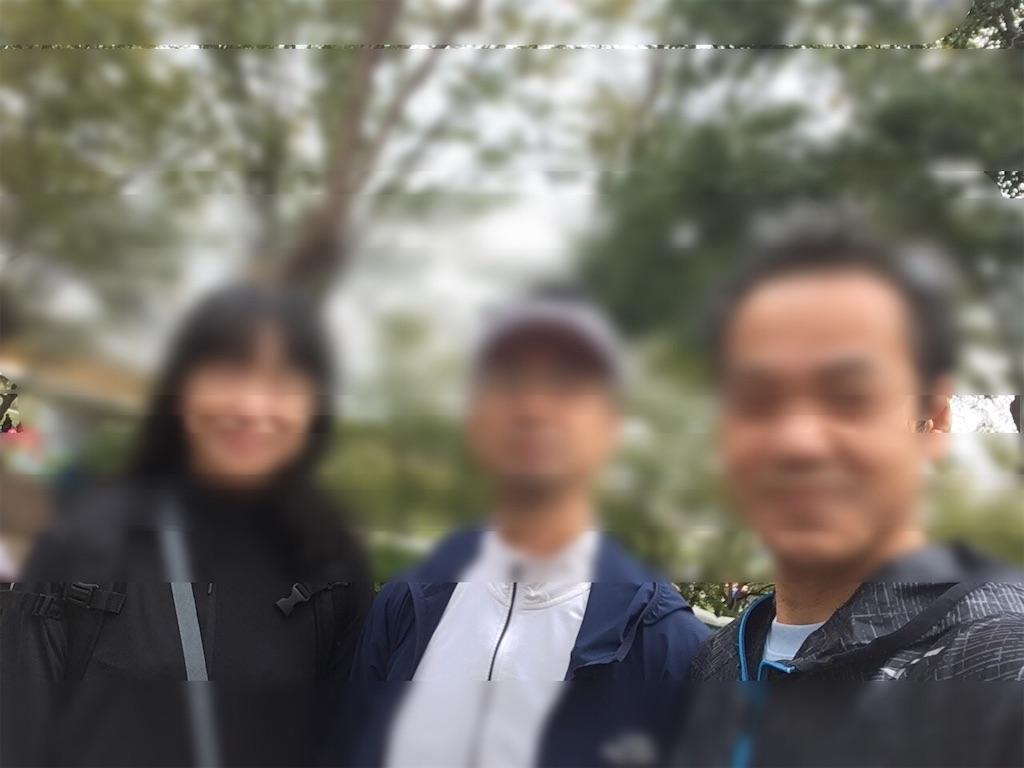 f:id:keiad1965:20191106094350j:image