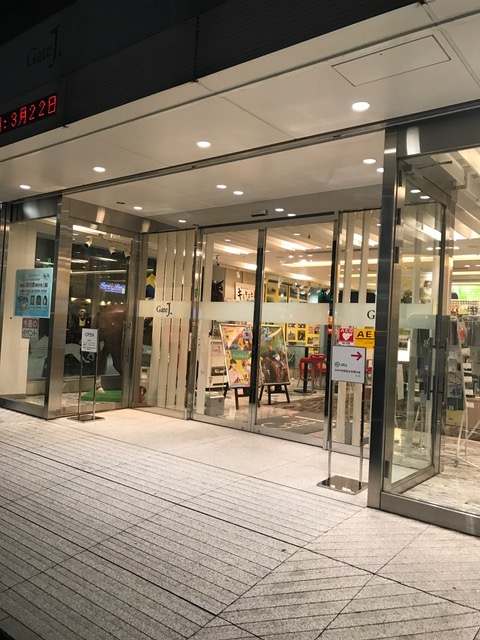 f:id:keiba-jyoshi:20170413035651j:plain