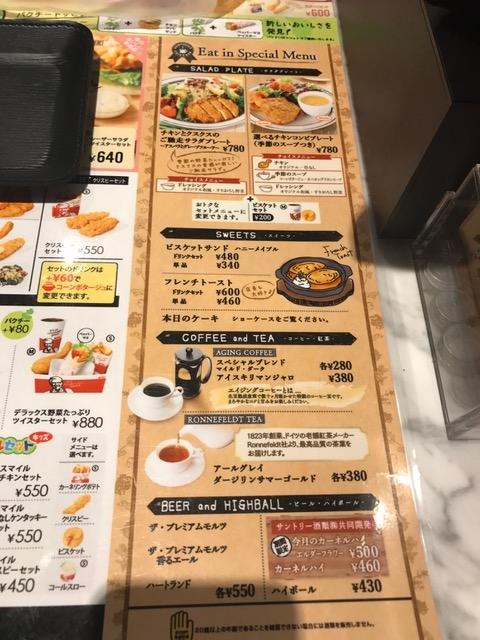 f:id:keiba-jyoshi:20170416193225j:plain
