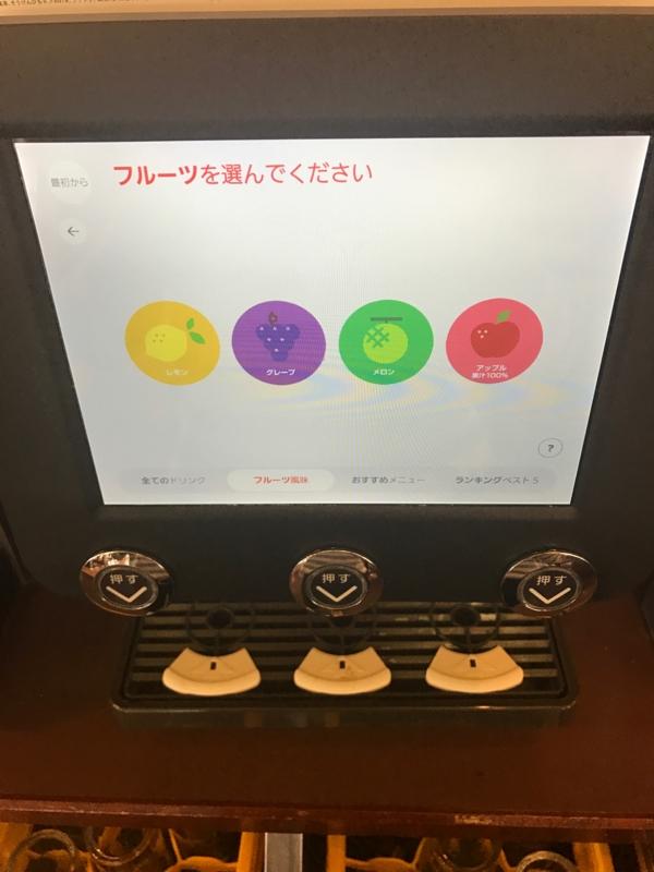 f:id:keiba-jyoshi:20170424205523j:plain