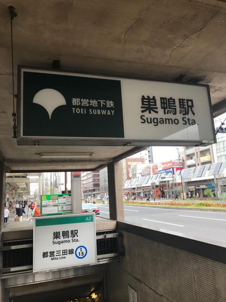 f:id:keiba-jyoshi:20170426093929j:plain