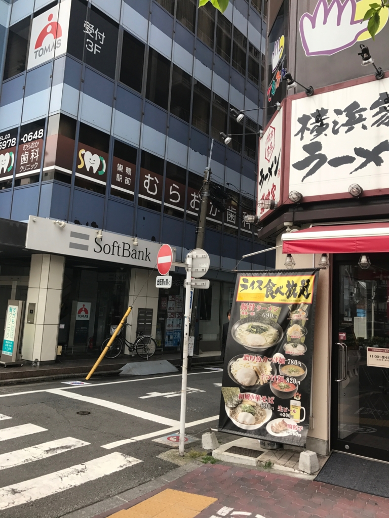 f:id:keiba-jyoshi:20170426094351j:plain