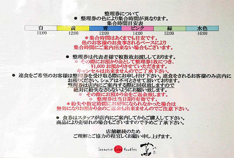 f:id:keiba-jyoshi:20170428095739j:plain