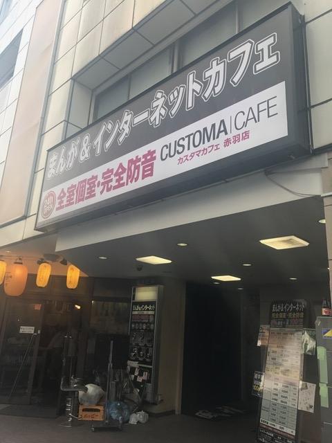 f:id:keiba-jyoshi:20170506223130j:plain