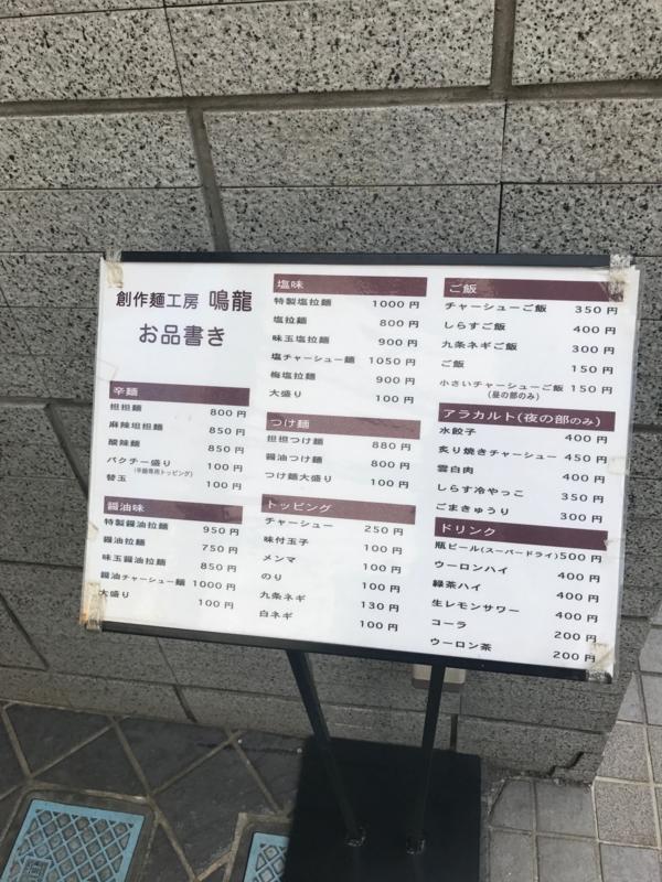 f:id:keiba-jyoshi:20170509110850j:plain