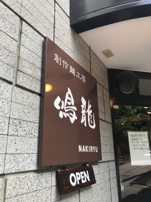 f:id:keiba-jyoshi:20170509110858j:plain