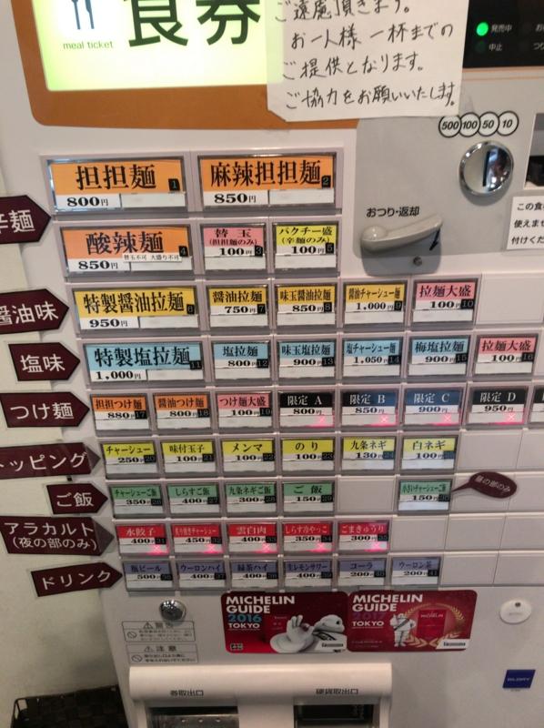 f:id:keiba-jyoshi:20170509110906j:plain