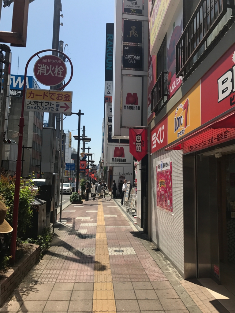 f:id:keiba-jyoshi:20170510120910j:plain
