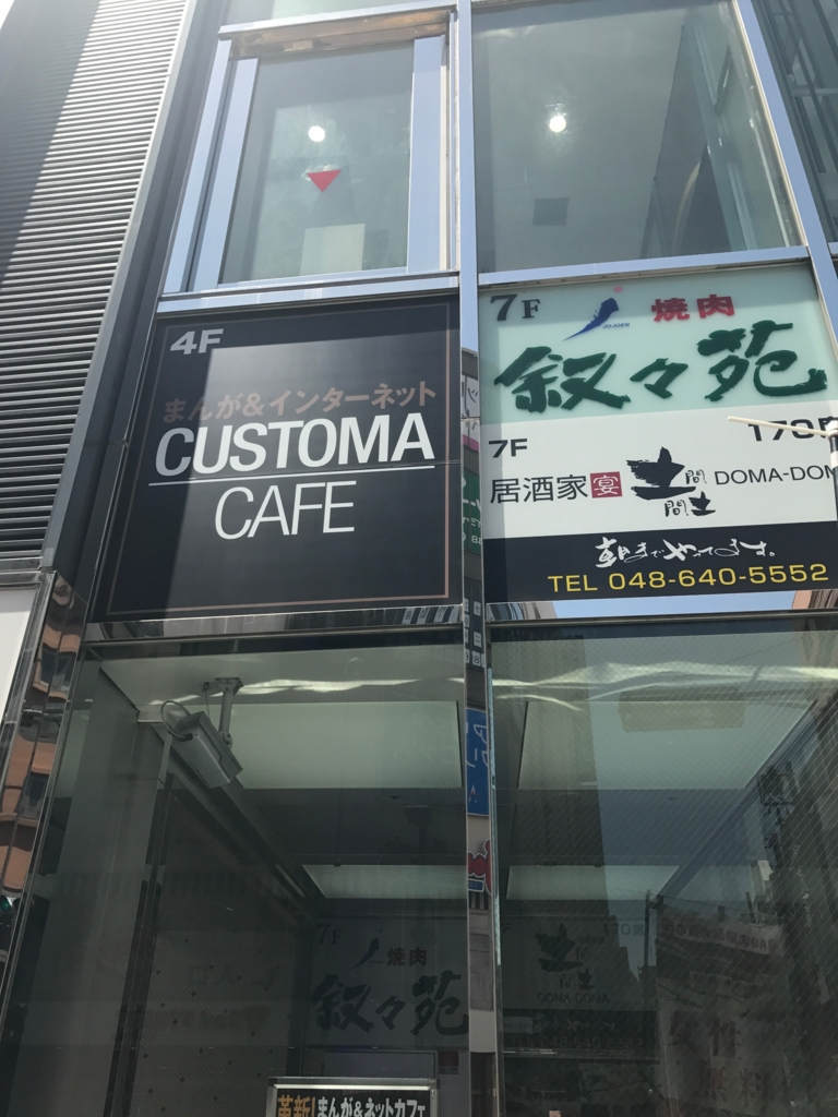 f:id:keiba-jyoshi:20170510121105j:plain