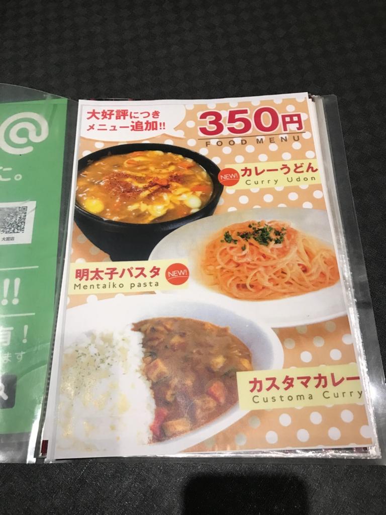 f:id:keiba-jyoshi:20170510122755j:plain