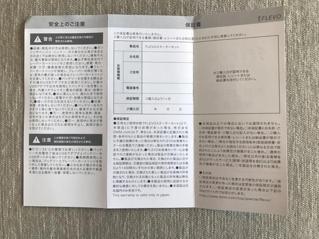 f:id:keiba-jyoshi:20170511090805j:plain