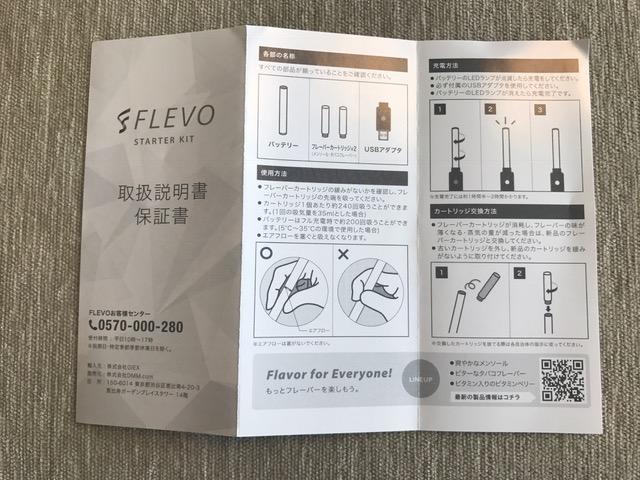 f:id:keiba-jyoshi:20170511090813j:plain