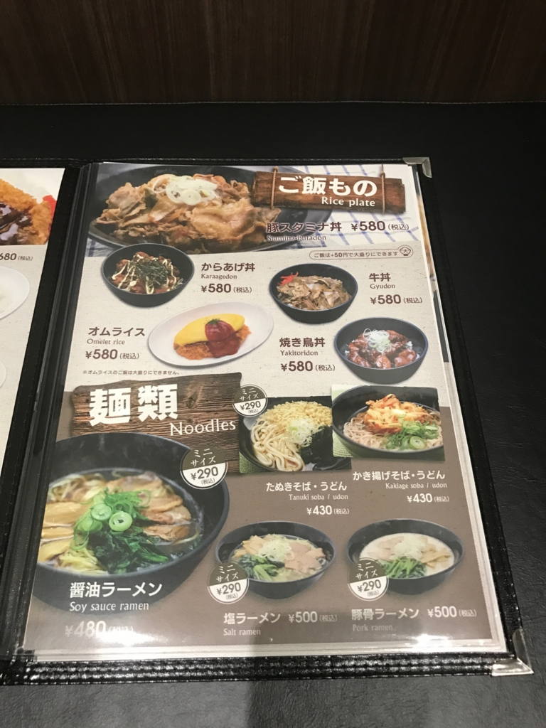 f:id:keiba-jyoshi:20170513112044j:plain