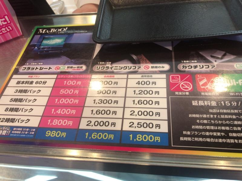 f:id:keiba-jyoshi:20170520213024j:plain