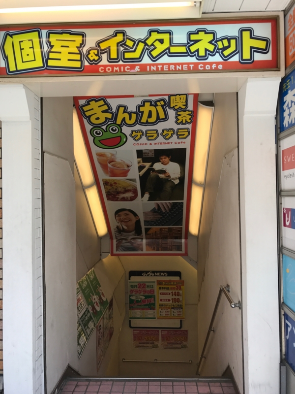 f:id:keiba-jyoshi:20170522155513j:plain