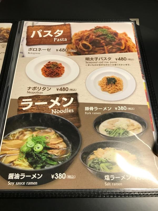 f:id:keiba-jyoshi:20170527124616j:plain