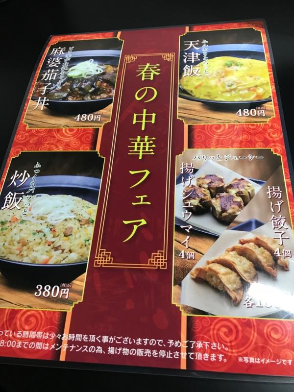 f:id:keiba-jyoshi:20170527124617j:plain