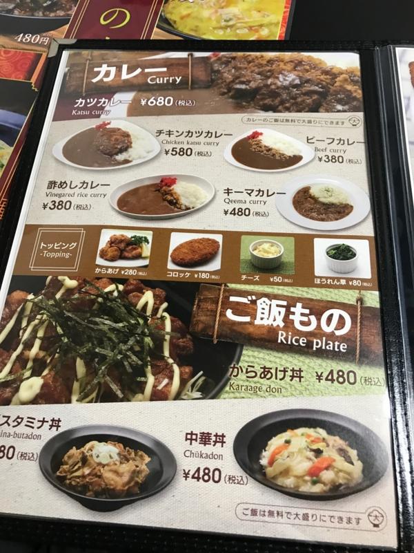 f:id:keiba-jyoshi:20170527124619j:plain