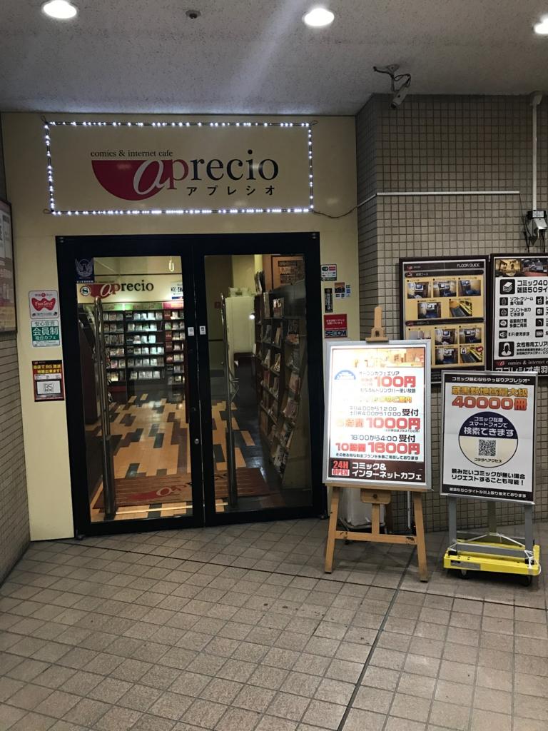 f:id:keiba-jyoshi:20170527225410j:plain