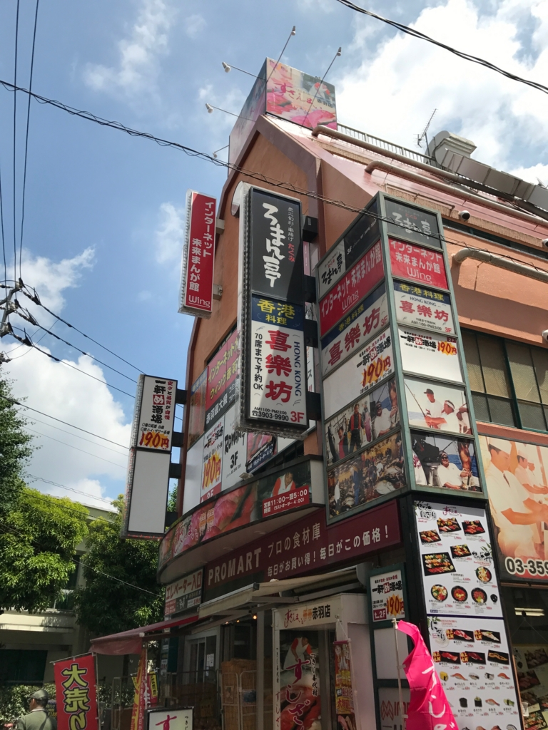 f:id:keiba-jyoshi:20170528151943j:plain