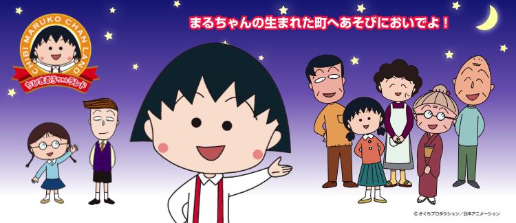 f:id:keiba-jyoshi:20170528225915p:plain