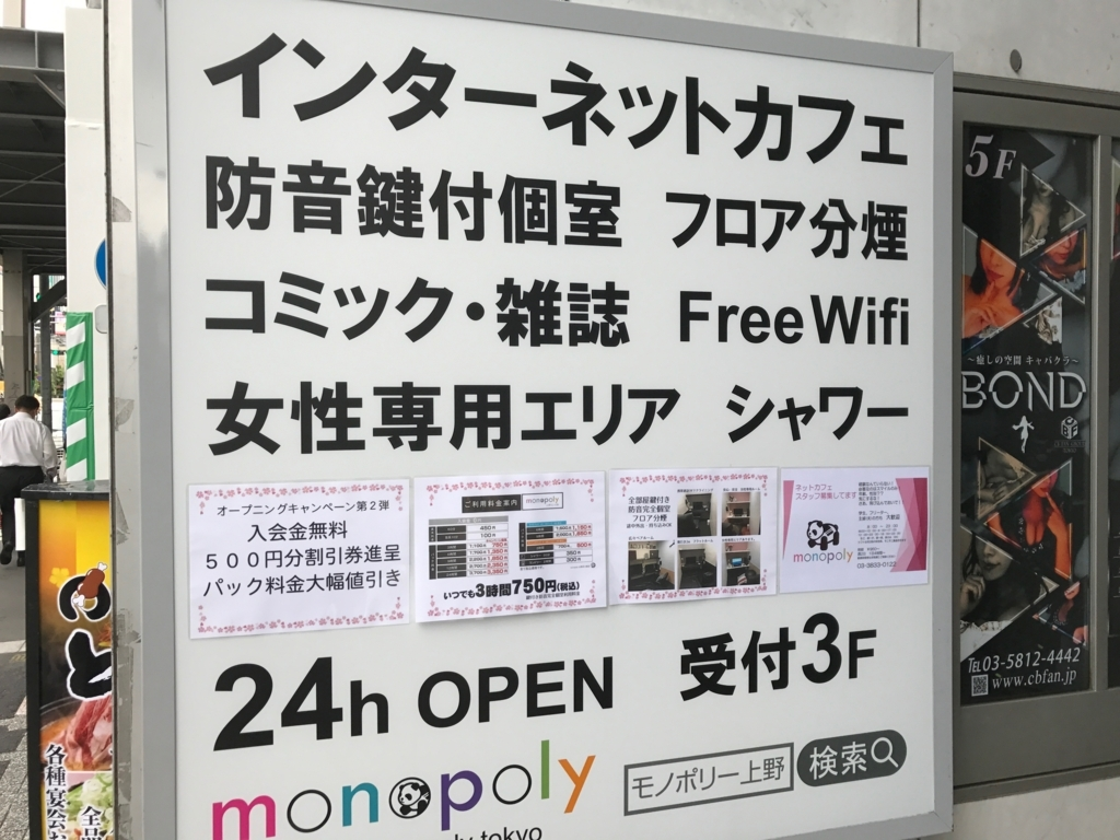 f:id:keiba-jyoshi:20170604164033j:plain
