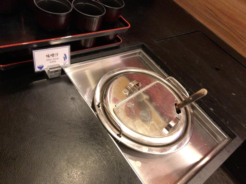 f:id:keiba-jyoshi:20170606110823j:plain
