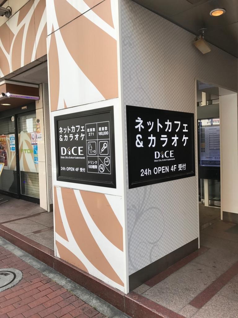 f:id:keiba-jyoshi:20170606130600j:plain