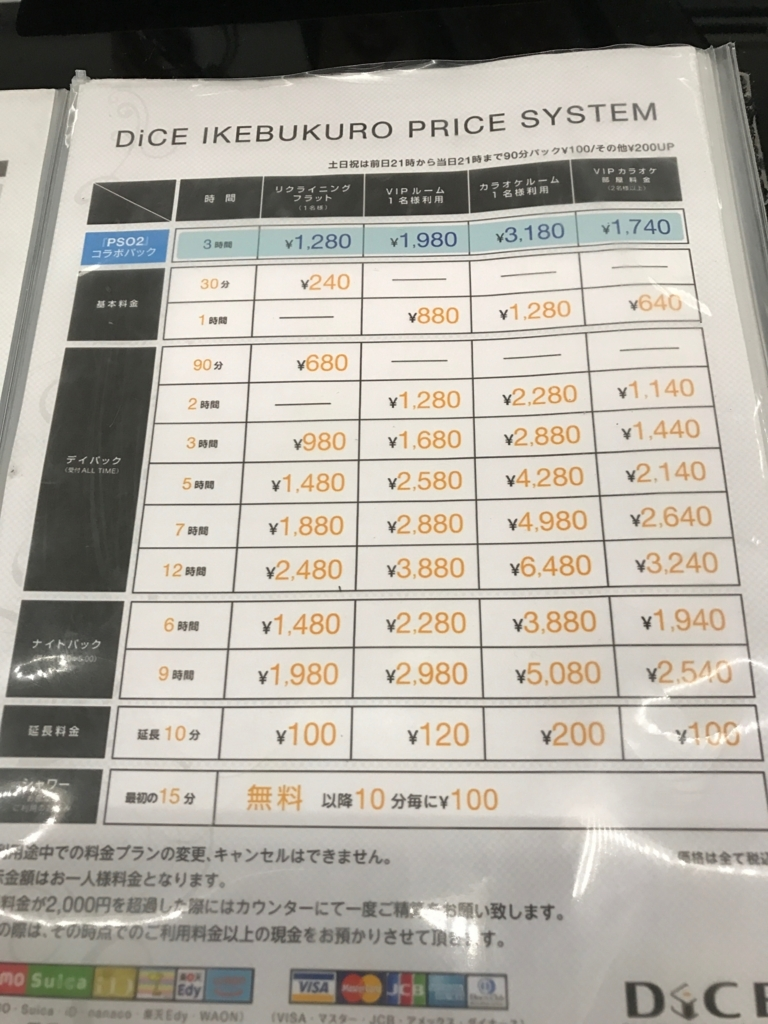 f:id:keiba-jyoshi:20170606132427j:plain