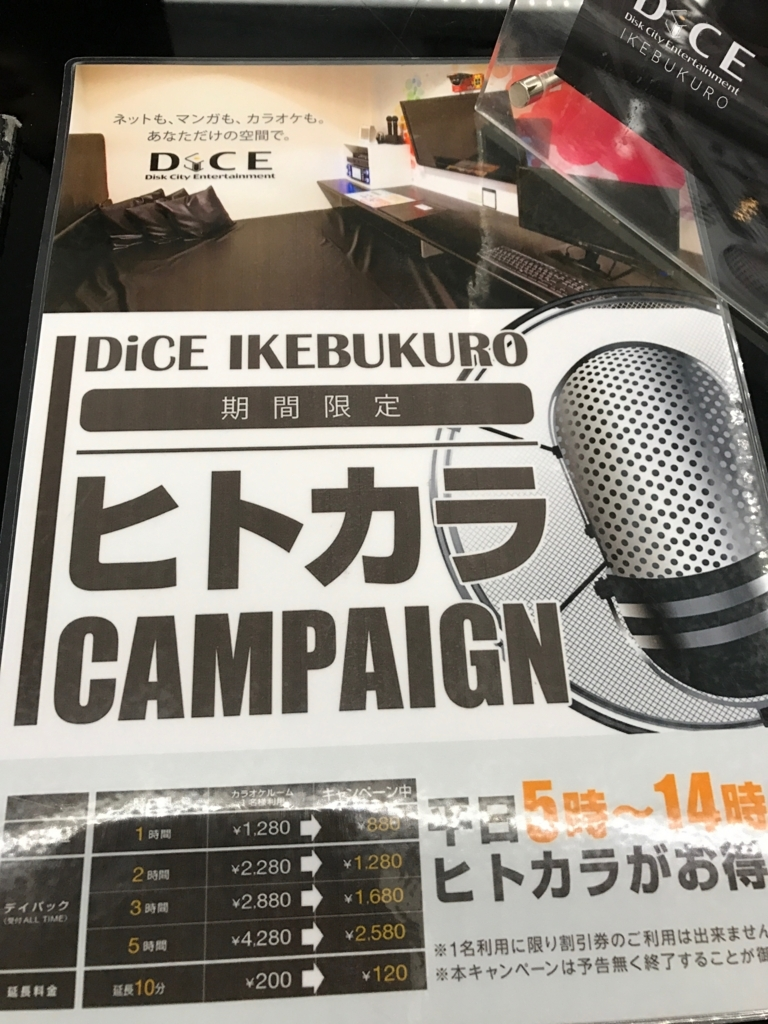 f:id:keiba-jyoshi:20170606133442j:plain