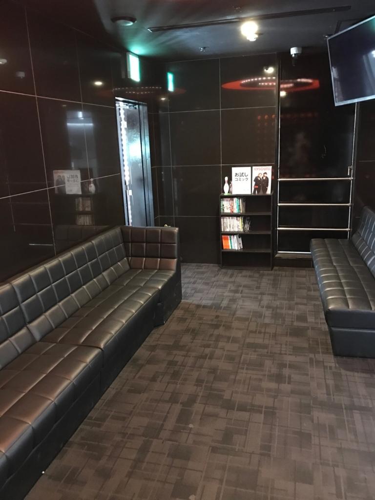 f:id:keiba-jyoshi:20170606135202j:plain