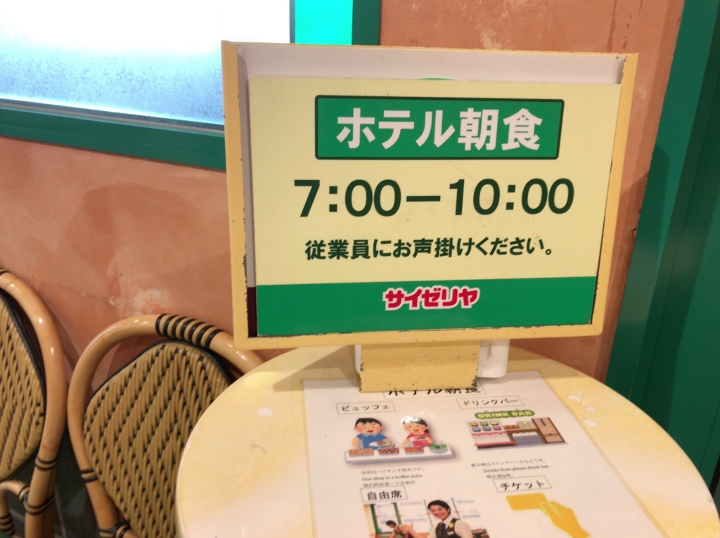 f:id:keiba-jyoshi:20170607233313j:plain