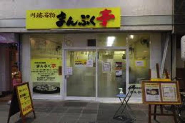 f:id:keiba-jyoshi:20170613144712j:plain