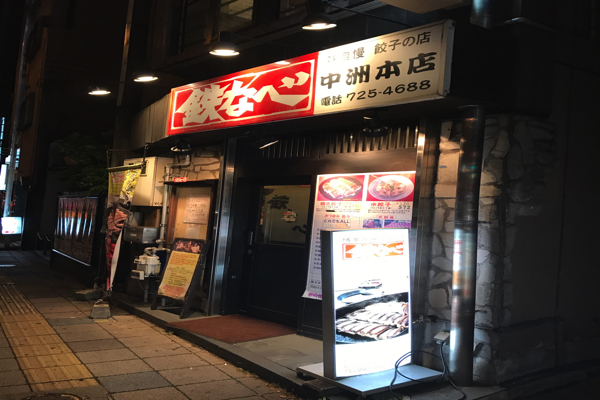 f:id:keiba-jyoshi:20170613152625j:plain