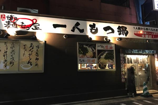 f:id:keiba-jyoshi:20170613153213j:plain