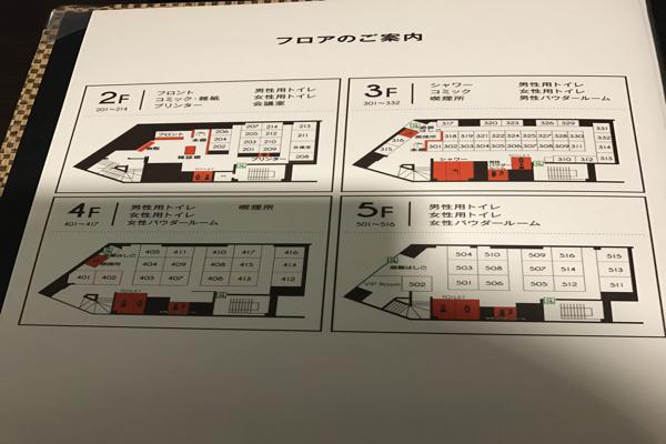 f:id:keiba-jyoshi:20170617044010j:plain