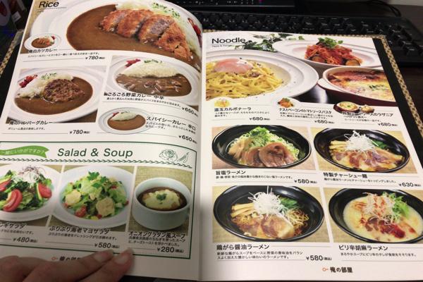 f:id:keiba-jyoshi:20170617045642j:plain