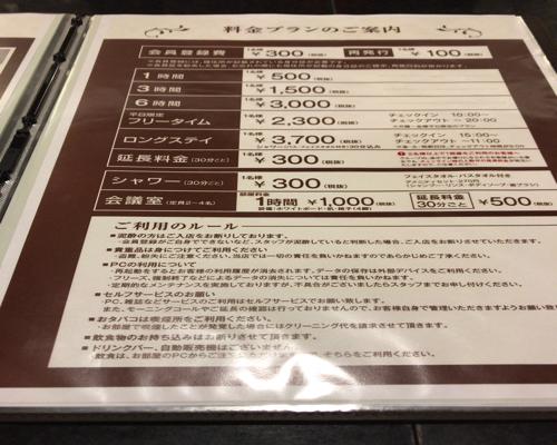 f:id:keiba-jyoshi:20170617051121j:plain