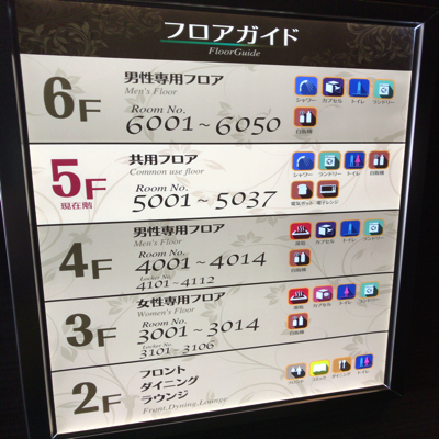 f:id:keiba-jyoshi:20170619091213j:plain