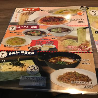 f:id:keiba-jyoshi:20170619101945j:plain