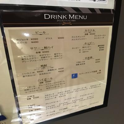 f:id:keiba-jyoshi:20170619112331j:plain